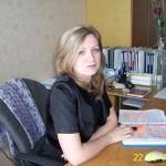 Пономарева Светлана Васильевна